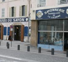 100-facade-musee-savonnerie-licorne.jpg